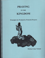 Praying in the Kingdom